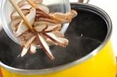 とろろ昆布入りショウガ汁の作り方1