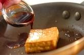 厚揚げの甘辛煮の作り方2