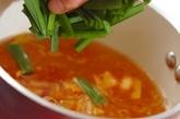 ニラとキムチのみそ汁の作り方1
