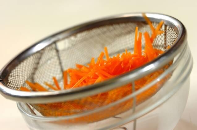 ニンジンの塩麹ナムルの作り方の手順2