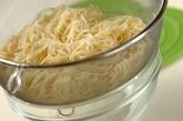 ピリ辛豆乳素麺の作り方2