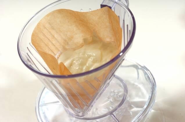 チキンソテーのヨーグルトソースの作り方の手順1