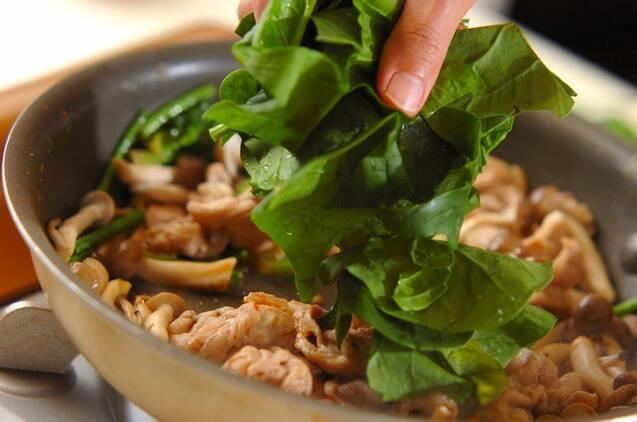 豚肉とキノコの卵炒めの作り方の手順7