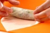 豚ニラ春巻きの作り方3