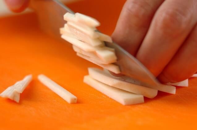 里芋のガレットの作り方の手順1