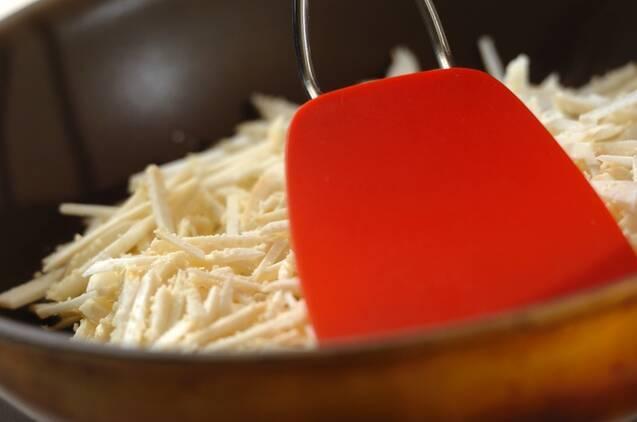 里芋のガレットの作り方の手順3
