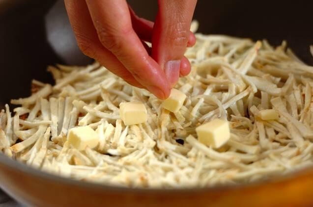 里芋のガレットの作り方の手順4