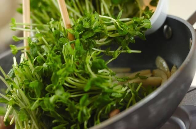 豆苗とエリンギの炒め物の作り方の手順4