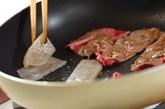 牛肉とレンコンの唐辛子炒めの献立の作り方1