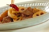 牛肉とレンコンの唐辛子炒めの献立の作り方4