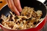 キノコとチリメンジャコの和風チャーハンの作り方3