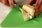 豚肉と白菜のチーズ鍋の下準備2