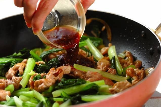 豚肉と小松菜のショウガ焼きの作り方の手順5