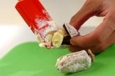 干し柿のバターサンドの作り方3