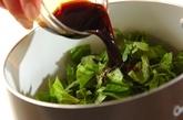 セロリの甘辛煮の作り方1