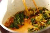 セロリの甘辛煮の作り方2