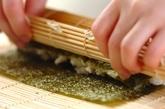 鯉のぼり寿司の作り方4