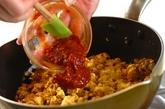 豆腐のキーマカレーの作り方3