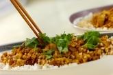 豆腐のキーマカレーの作り方4