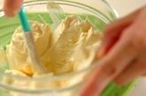 ラムレーズンとクリームチーズのベーグルの作り方2