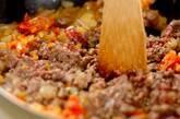 ごろごろひき肉のパスタボロネーゼの作り方2
