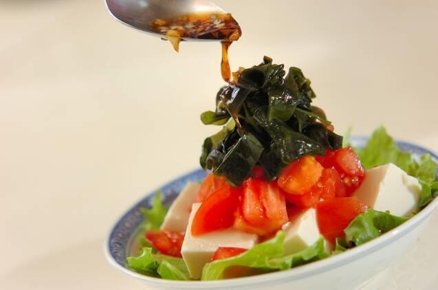 豆腐とワカメのサラダの作り方の手順6
