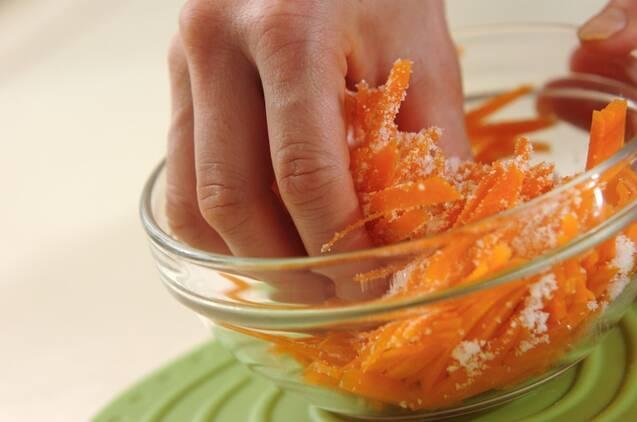 アジアンキャロットサラダの作り方の手順3