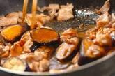 蒸しナスと豚肉のみそ炒めの作り方4