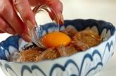 鯛のゴマダレ丼の作り方2
