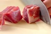 ナスの酢豚の下準備1
