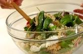 エビとカッテージチーズのパスタサラダの作り方1