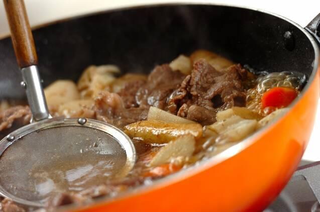 牛肉と根菜の煮物の作り方の手順6