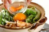 ゆで鶏スープで煮込みうどんの作り方6
