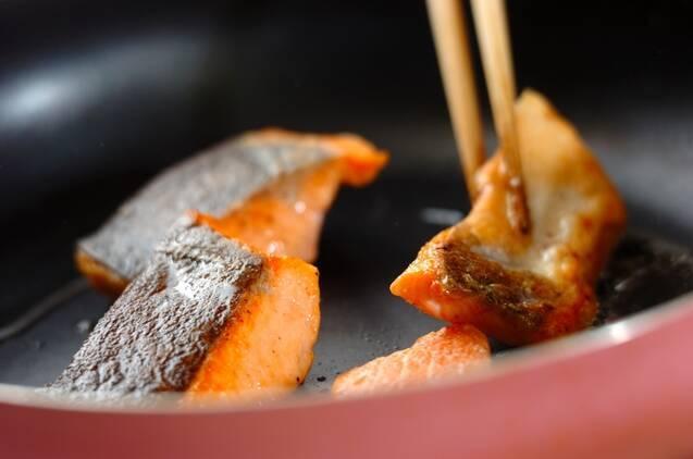 鮭のネギソースがけの作り方の手順4