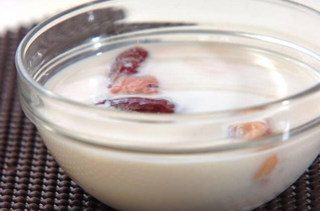 豆板醤で和える鶏レバニラ炒めの作り方の手順1