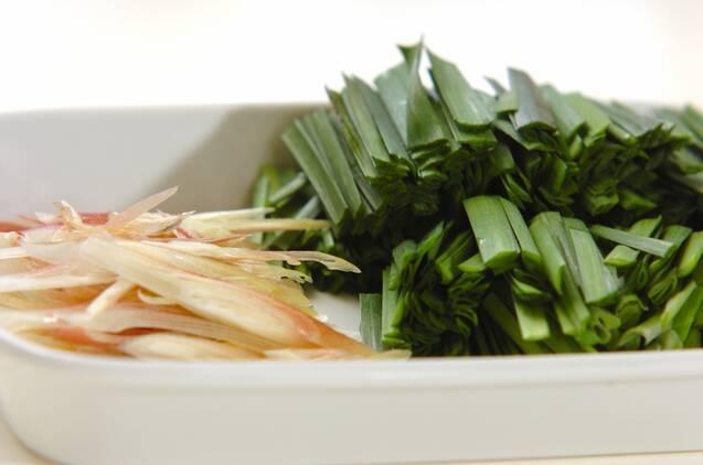 豆板醤で和える鶏レバニラ炒めの作り方の手順2