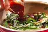 豆板醤で和える鶏レバニラ炒めの作り方4