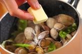 春キャベツとアサリの塩バター蒸しの作り方3