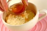 水切りヨーグルトとフルーツの蒸しケーキの作り方2