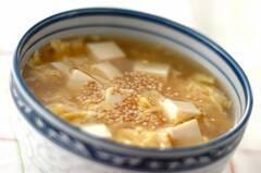 豆腐のあんかけ中華スープ