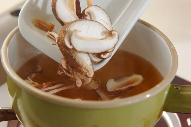 シイタケのふんわり卵汁の作り方の手順2