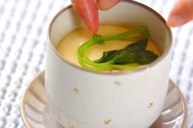 茶碗蒸しの作り方の手順9