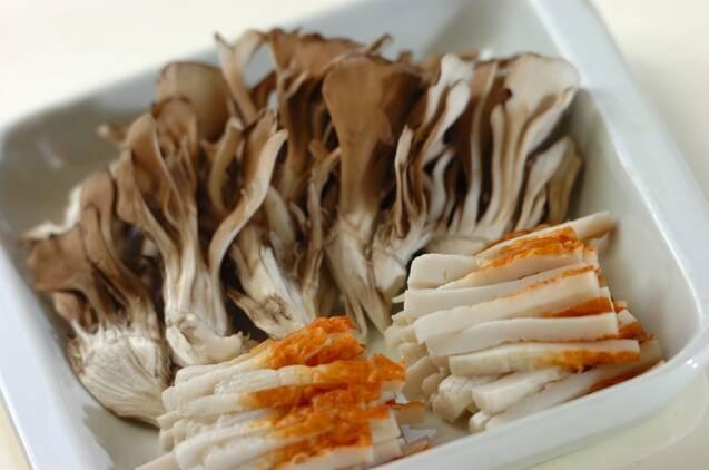 マイタケのユズコショウ炒めの作り方の手順1