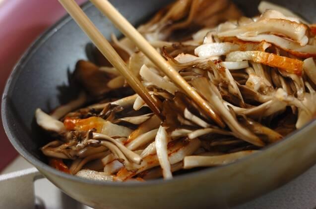 マイタケのユズコショウ炒めの作り方の手順3