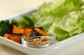 野菜サラダの下準備2
