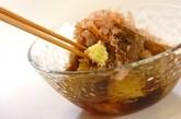 焼きナスの酢しょうゆ漬けの作り方3