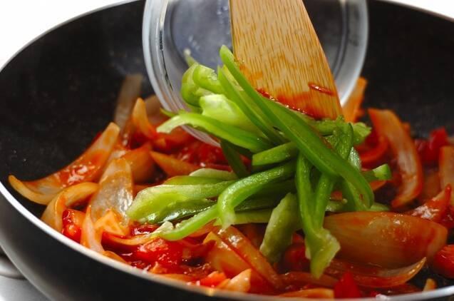 ちょっとリッチなフレッシュトマトのナポリタンの作り方の手順4