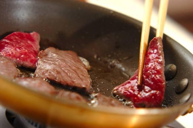 野菜たっぷり焼肉サラダの作り方の手順2