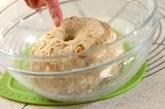 イチジクとチーズのライ麦パンの作り方3