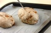 イチジクとチーズのライ麦パンの作り方7